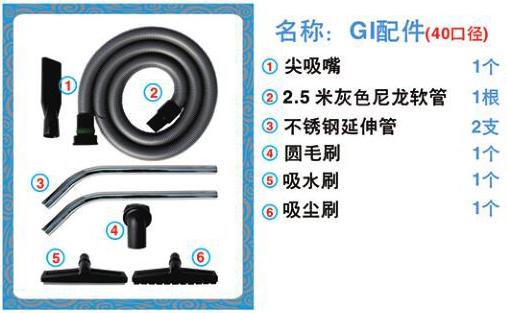 防静电吸尘器配件,吸尘器抗静电配件